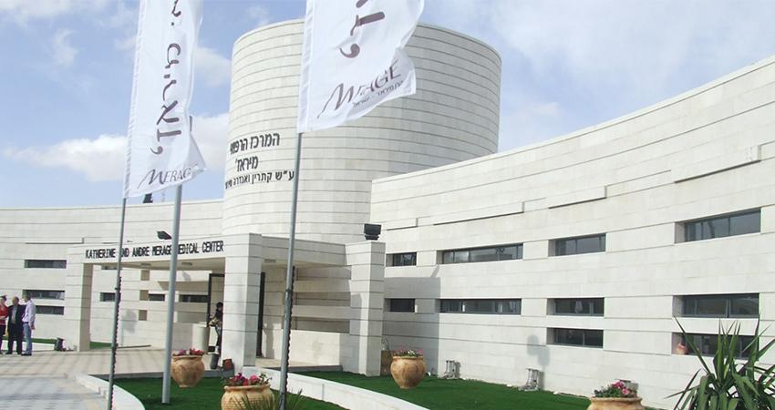 הקמת המרכז הרפואי מיראז' בדימונה