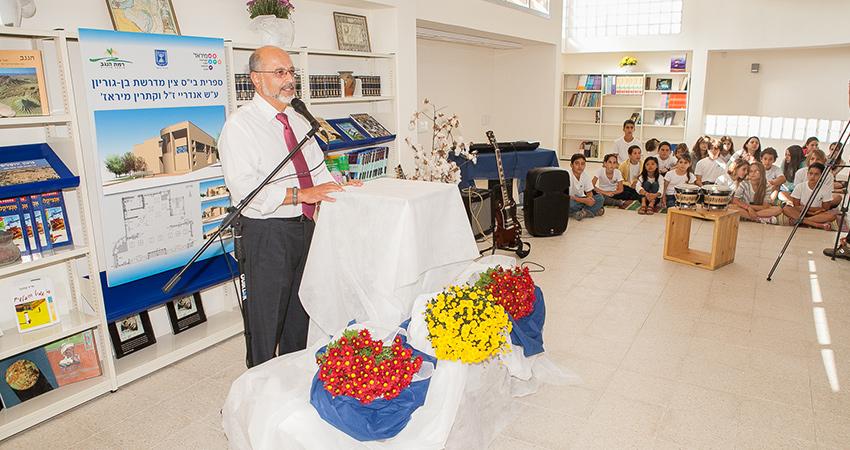 Establishing the Zin Elementary School Library