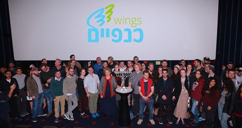 Launching the Wings Alumni Program