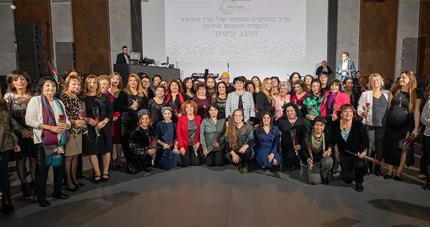 The 10th Anniversary of the Gala for Iranian Women in Israel