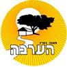 Arava Tichona